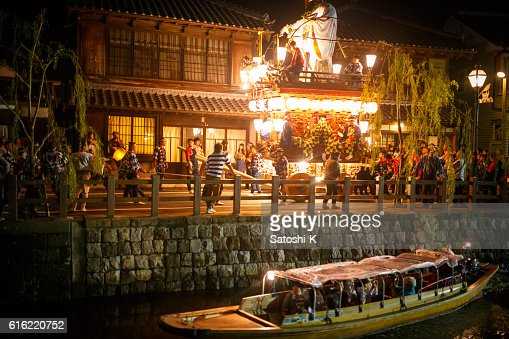 Parading at night - Sawara Autumn Festival 2016 : Stock-Foto