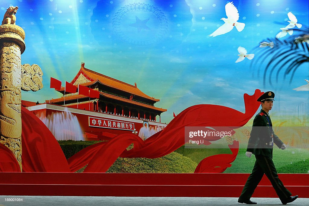A paramilitary policeman patrols during an exhibition entitled 'Scientific Development and Splendid Achievements' before the18th National Congress of the Communist Party of China (CPC) on October 30, 2012 in Beijing, China. The exhibition showcases China's progress in political, economic, cultural and ecological spheres over the past decade. The18th National Congress of the Communist Party of China (CPC) is proposed to convene on November 8 in Beijing.
