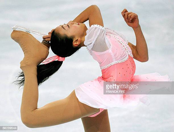 Japanese Mao Asada performs during Ladies Free Skating Dance program of the Trophy Bompard 19 November 2005 at the PalaisOmnisportsParisBercy in...