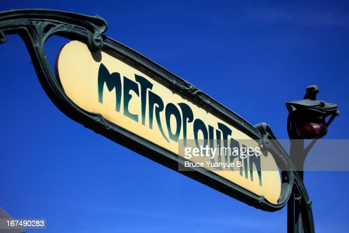 Paris Metro sign : Stock Photo