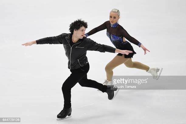 Paris Stephens and Matthew Dodds of Australia compete in the figureskating pairs short program on the day seven of the 2017 Sapporo Asian Winter...