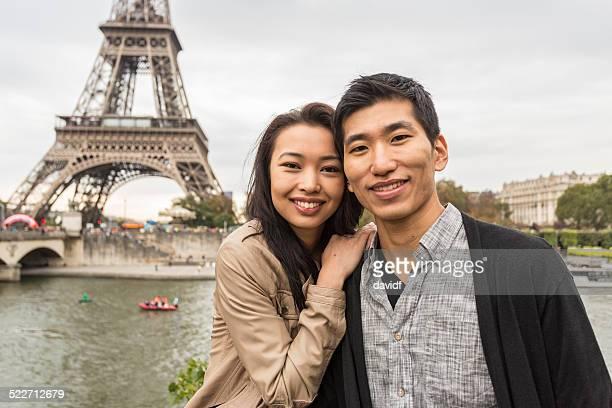 Paris Vacation for Romantic Asian Couple