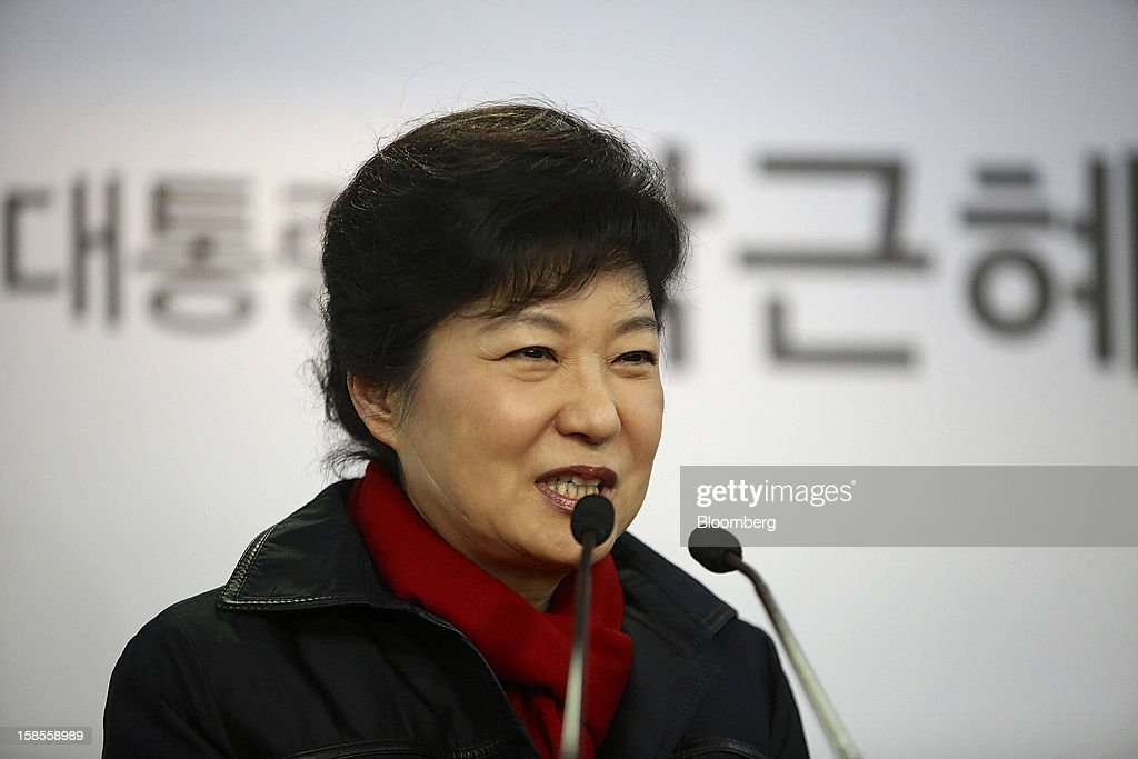 Park Geun Hye, presidential candidate from the ruling New Frontier Party, speaks at the party's headquarters in Seoul, South Korea, on Wednesday, Dec. 19, 2012. Park won the South Korean presidential election after rival Moon Jae In, the main opposition candidate, conceded defeat, according to remarks broadcast on MBN cable television. Photographer: Jean Chung/Bloomberg via Getty Images