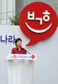 Park GeunHye the daughter of former South Korean dictator Park ChungHee speaks during an event to launch her bid to become president in Seoul July 10...