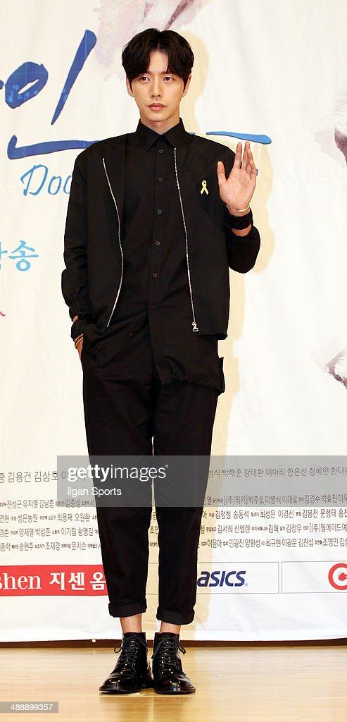 SBS Drama 'Doctor Stranger' Press Conference