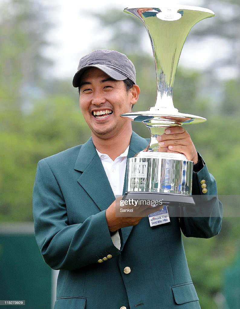 Park Jae Bum poses for photographs with the trophy after winning the Japan Golf Tour Championship Citibank Cup Shishido Hills at Shishido Hills Country Club on June 5, 2011 in Kasama, Ibaraki, Japan.