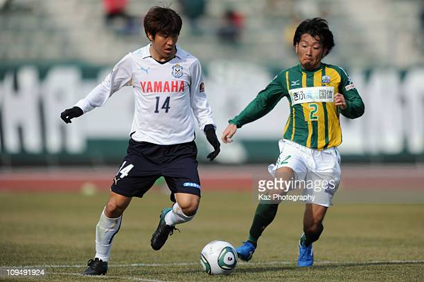 Park Joo Ho of Jubilo Iwata and Akihiro Noda of FC Gifu challenge for the ball during the preseason friendly match between FC Gifu and Jubilo Iwata...