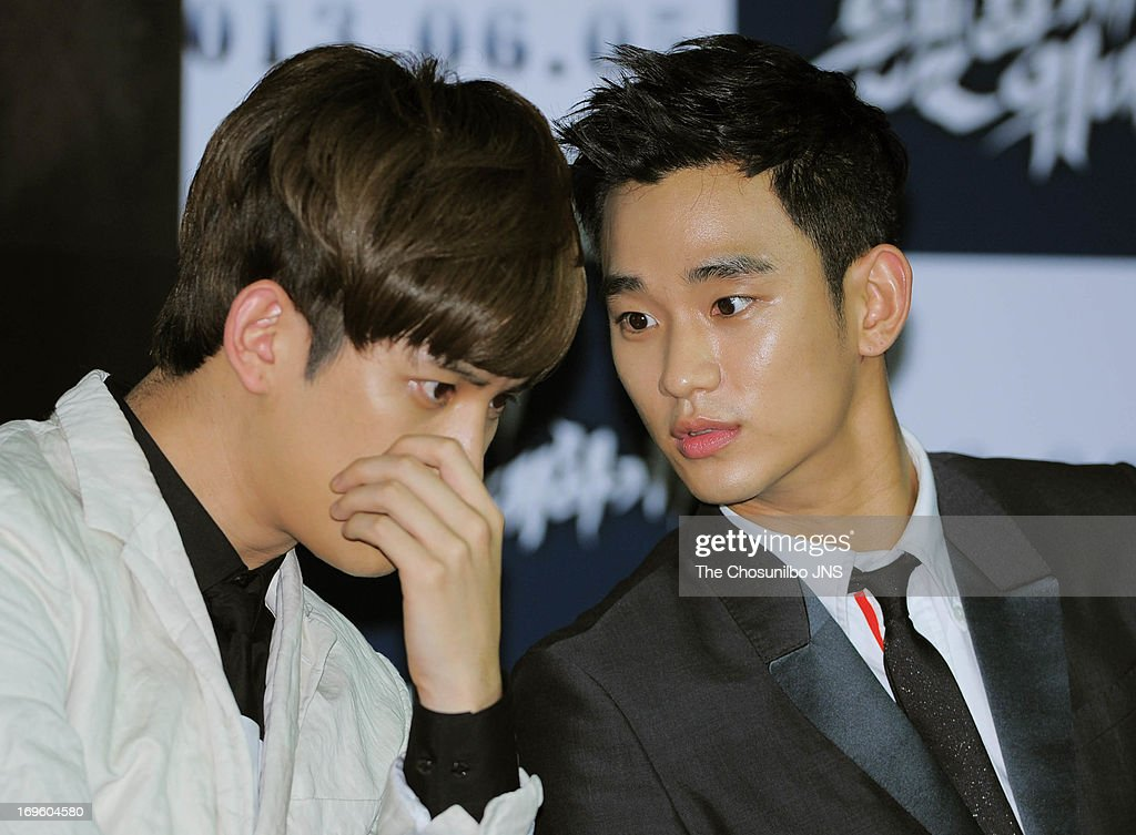 Park KiWoong and Kim SooHyun attend the 'Secretly and Greatly' press conference at COEX Megabox on May 27 2013 in Seoul South Korea