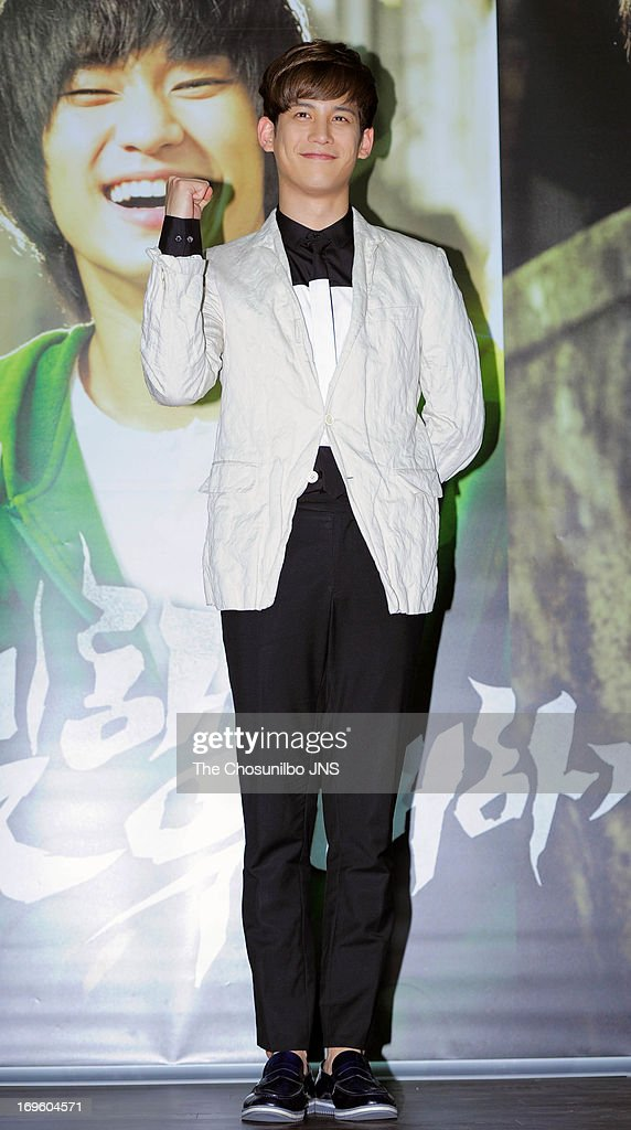 Park KiWoong attends the 'Secretly and Greatly' press conference at COEX Megabox on May 27 2013 in Seoul South Korea