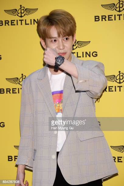 Park Kyung of boy band Block B attends the photocall for 'BREITLING' Launch at Lotte Department Store on August 17 2017 in Seoul South Korea