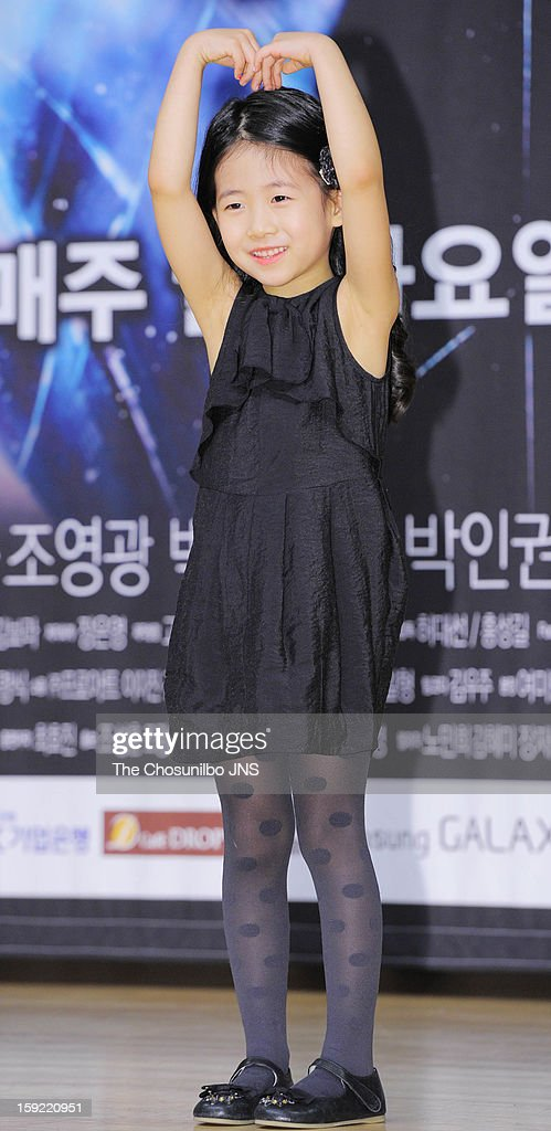 Park Min-Ah attends the SBS Drama 'Yawang' press conference at SBS Building on January 9, 2013 in Seoul, South Korea.