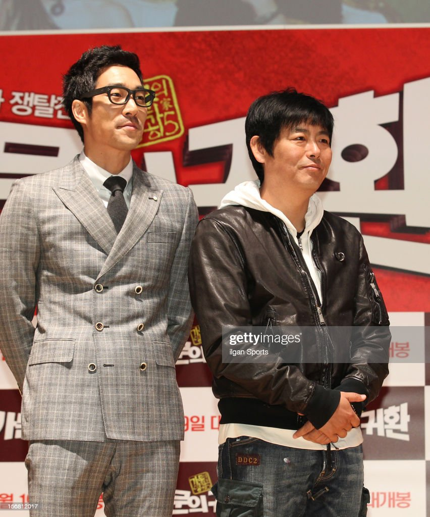 Park Sang-Uk and Sung Dong-Il attend the 'Return Of The Family' press conference at KonKuk University on November 19, 2012 in Seoul, South Korea.