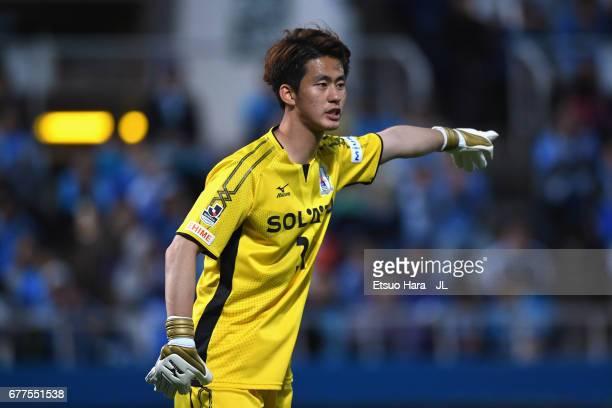 Park Seong Su of Ehime FC in action during the JLeague J2 match between Yokohama FC and Ehime FC at Nippatsu Mitsuzawa Stadium on May 3 2017 in...