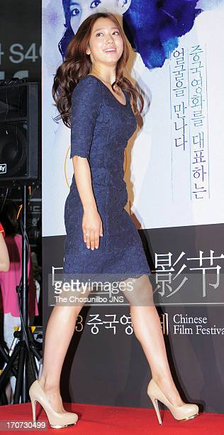 Park ShinHye arrives on the red carpet during 2013 Chinese Film Festival Opening Ceremony at Yeouido CGV on June 16 2013 in Seoul South Korea