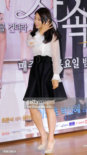 Park ShinHye attends the SBS Drama 'The Heirs' press conference at Patio9 on October 7 2013 in Seoul South Korea