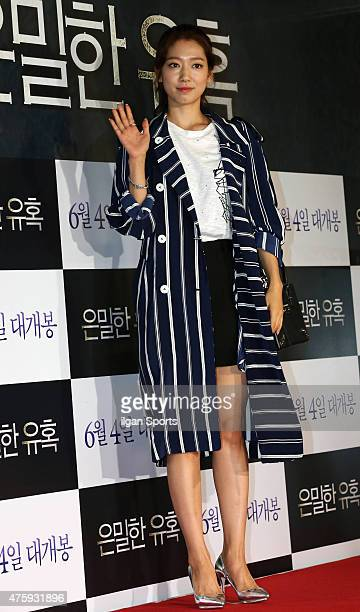 Park ShinHye poses for photographs during the movie 'Perfect Proposal' VIP premiere at Yeongdeungpo CGV on May 28 2015 in Seoul South Korea
