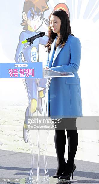 Park ShinHye speaks to children as the patent ambassador at Iparkmall on November 20 2013 in Seoul South Korea