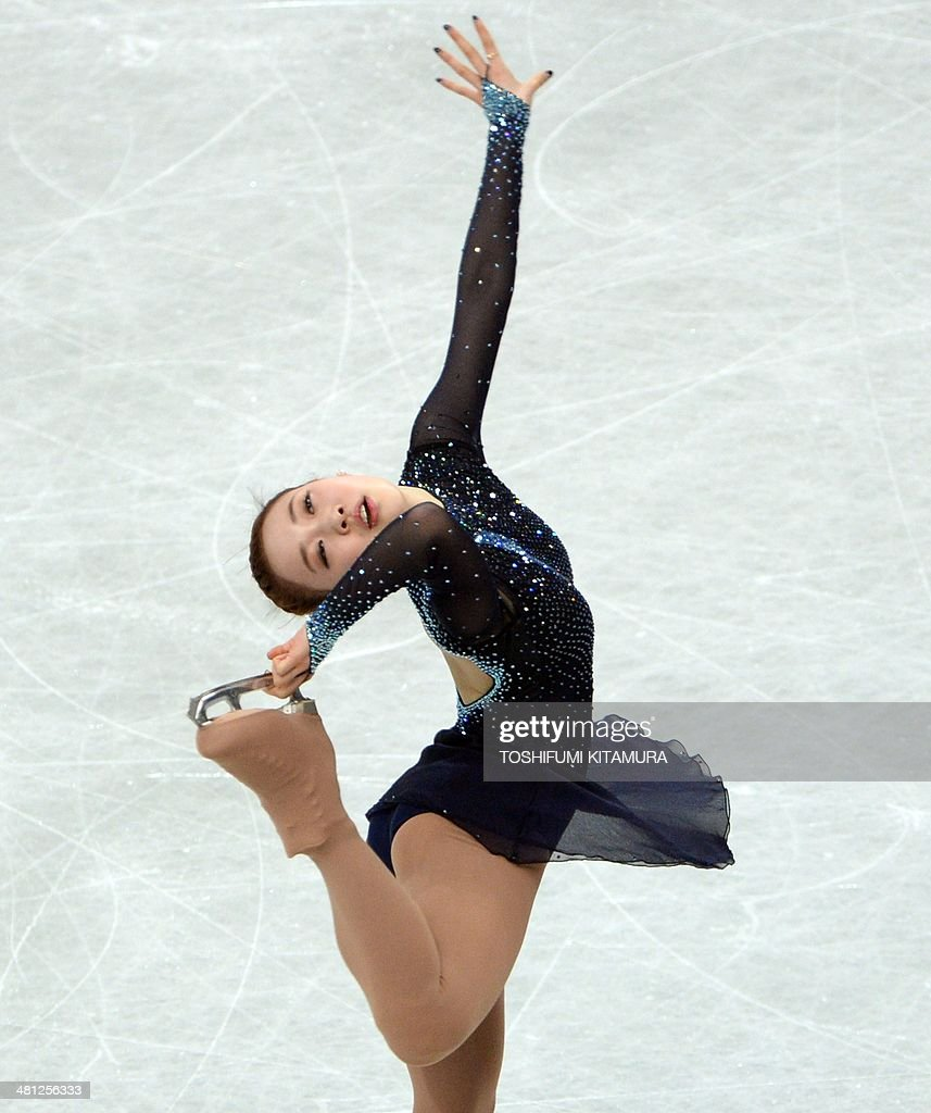 Park So-Youn of South Korea performs during her free skating in the women's singles at the world figure skating championships in Saitama on March 29, 2014. AFP PHOTO / TOSHIFUMI KITAMURA