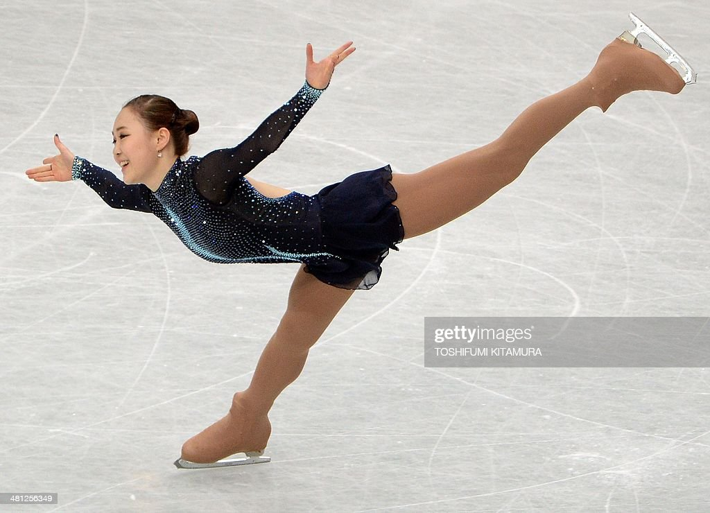 Park So-Youn of South Korea performs during her free skating in the women's singles at the world figure skating championships in Saitama on March 29, 2014.
