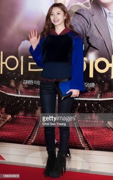 Park SuJin attends the 'My Little Hero' Vip Press Screening at Wangsimni CGV on January 3 2013 in Seoul South Korea
