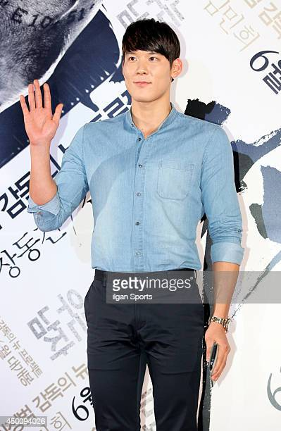 Park TaeHwan attends the movie 'No Tears for the Dead' VIP premiere at Yeongdeungpo CGV on May 30 2014 in Seoul South Korea