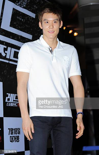 Park TaeHwan attends the 'Red 2 The Legend' VIP press screening at Gun Dae Lotte Cinema on July 17 2013 in Seoul South Korea