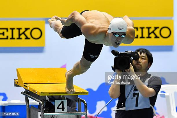 Park Taehwan of South Korea competes in the Men's 100m Freestyle final during the 10th Asian Swimming Championships 2016 at the Tokyo Tatsumi...