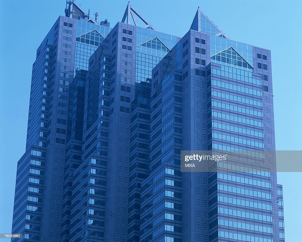 Park Tower, Shinjuku, Tokyo, Japan : Stock Photo