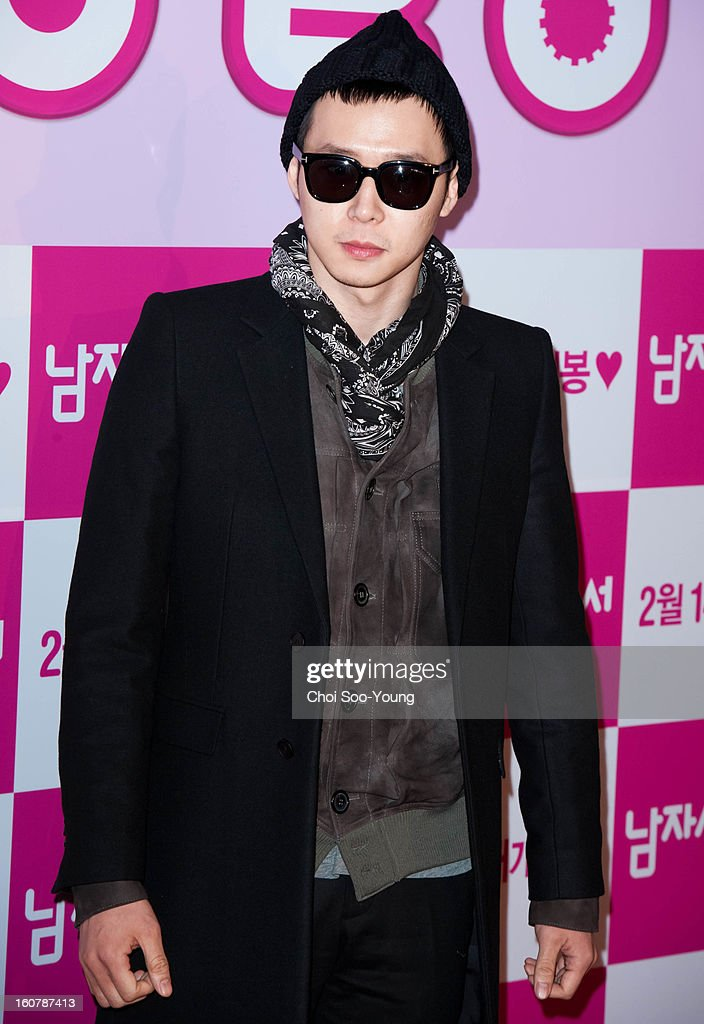 Park Yoo-Chun attends the 'How To Use Guys With Secret Tips' VIP press screening at COEX Megabox on February 4, 2013 in Seoul, South Korea.