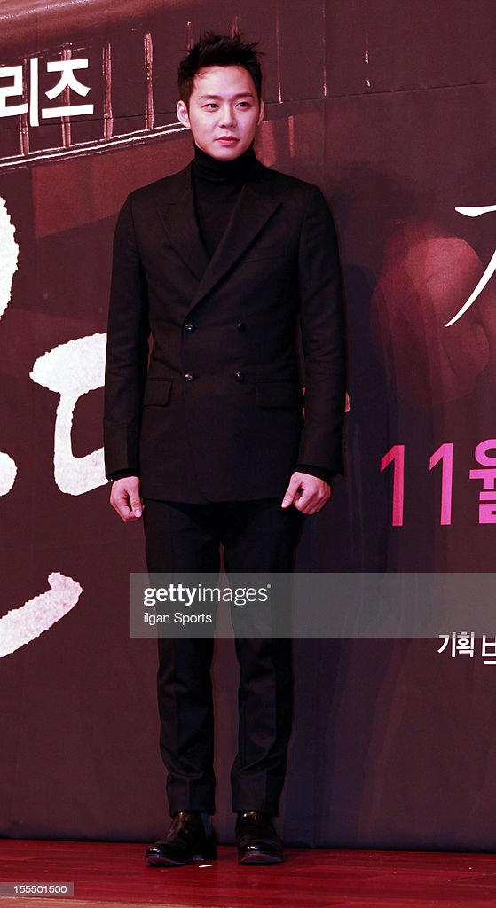 Park Yoo-Chun attends the MBC Drama 'Missing You' Press Conference at lotte hotel on November 1, 2012 in Seoul, South Korea.