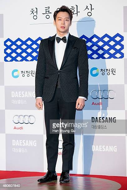Park YooChun of South Korean boy band JYJ attends The 35th Blue Dragon Film Awards at Sejong Center on December 17 2014 in Seoul South Korea