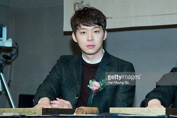 Park YooChun of South Korean boy band JYJ attends the 4th SACF Artists of the Year Awards at Seoul Press Center on December 9 2014 in Seoul South...