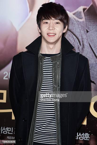 Park YooHwan attends the 'My Little Hero' Vip Press Screening at Wangsimni CGV on January 3 2013 in Seoul South Korea
