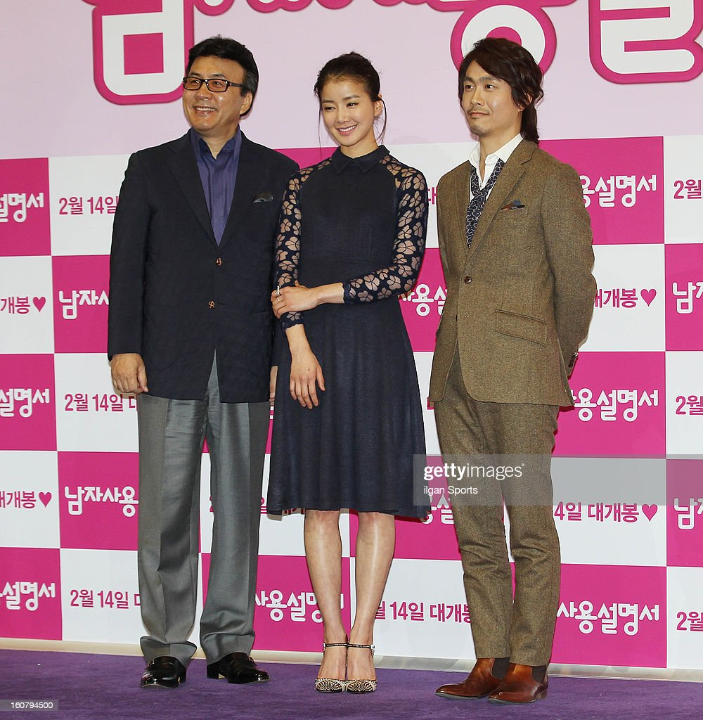 Park Young-Kyu, Lee Si-Young and Oh Jung-Se attend the 'How To Use Guys With Secret Tips' press conference at COEX Megabox on February 4, 2013 in Seoul, South Korea.