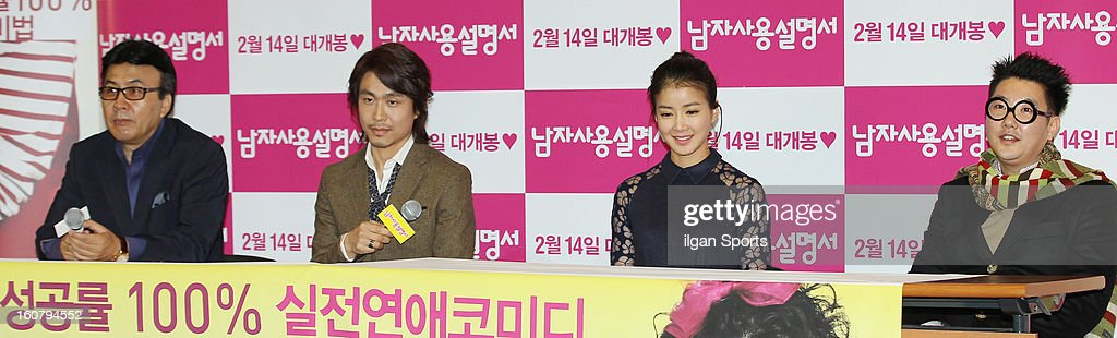 Park Young-Kyu, Oh Jung-Se , Lee Si-Young and director Lee Won-Seok attend the 'How To Use Guys With Secret Tips' press conference at COEX Megabox on February 4, 2013 in Seoul, South Korea.