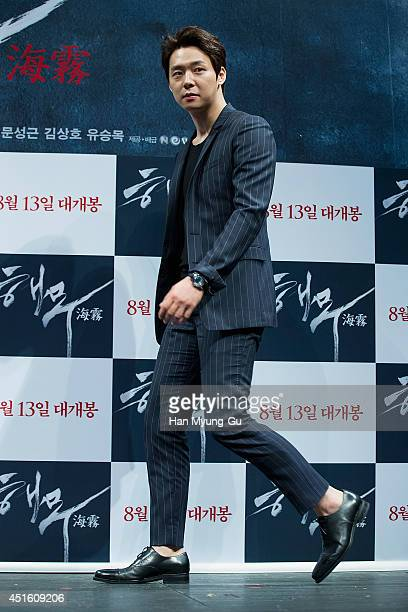 Park YuChun of South Korean boy band JYJ attends the press conference for 'Haemoo' on July 1 2014 in Seoul South Korea The film will open on August...