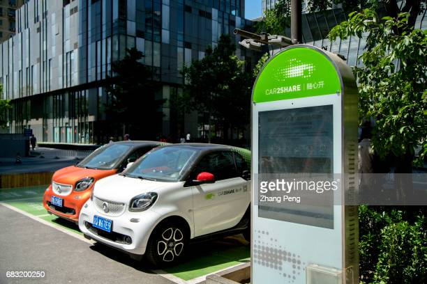 A parking lot for Car2Share which is a stationbased car sharing system offered by Mercedes Now Car2Share has 60 stations around China with 20 located...