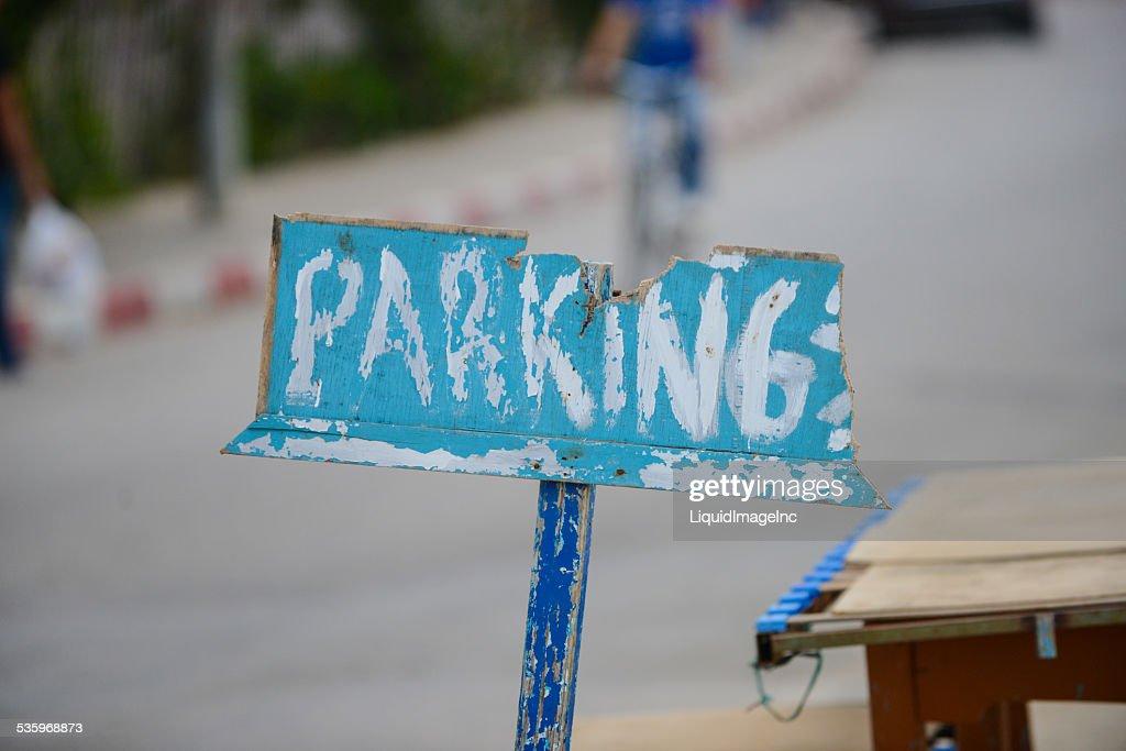 Parking : Stock Photo