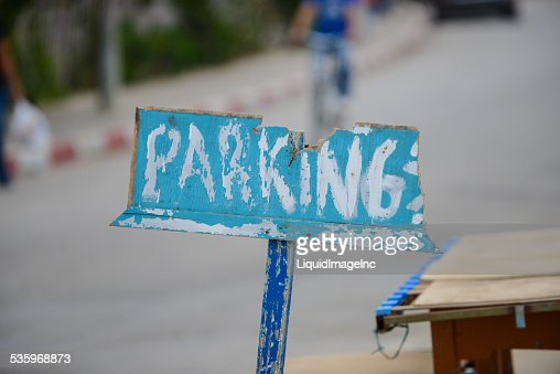 Parking : Stock Photo