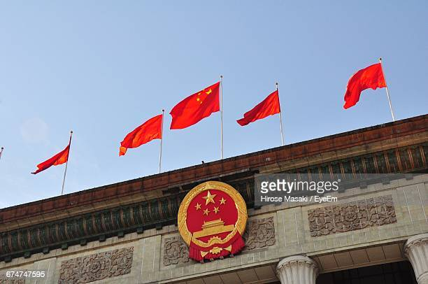 Parliament Building Of China