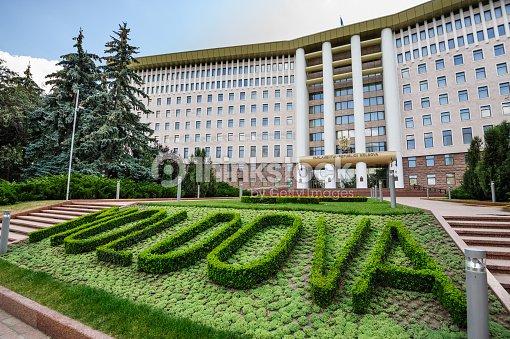 parliament building republic of moldova chisinau ストックフォト