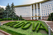 Parliament Building in Chisinau, Republic of Moldova