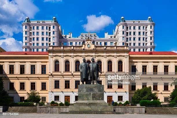 Parliament Palace, Tbilisi, Georgia