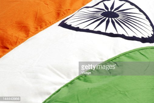 Indian Flag With Different Views: Partial View Of An Indian Flag Stock Photo