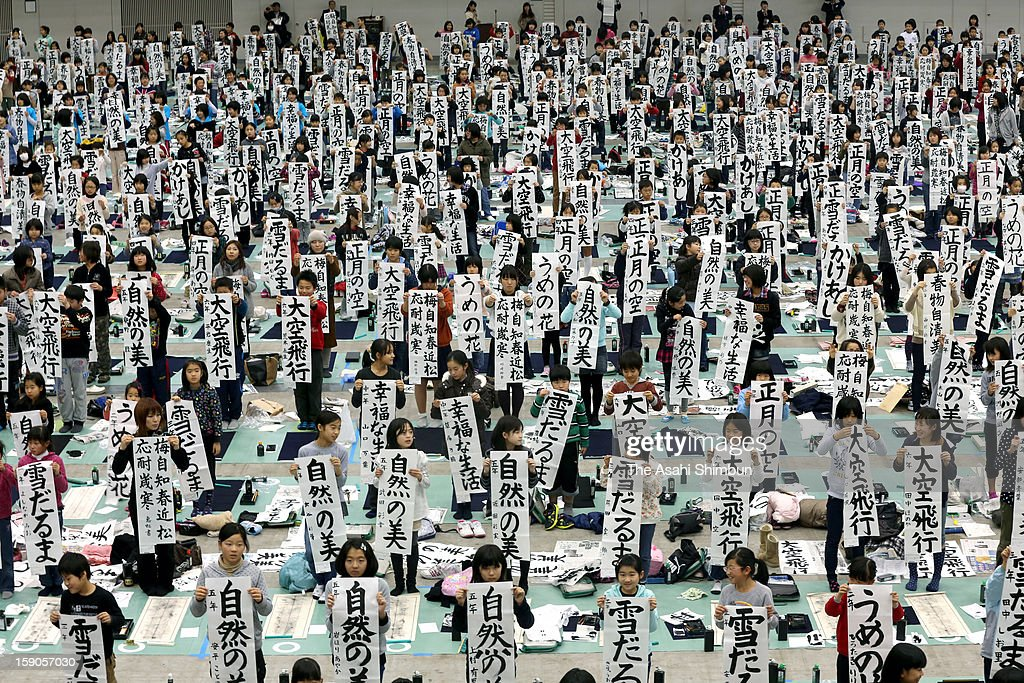 Participants carry out Kakizome, the first calligraphy writings of the new year during the annual new year's calligraphy contest at Fukuoka Convention Center on January 5, 2013 in Fukuoka, Japan. 1,100 people from elementary school pupils to adult take part in the annual event.