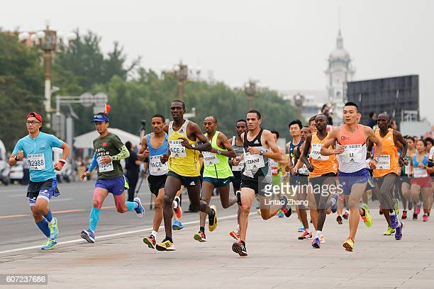 Participants compete during the 2016 Beijing Marathon on September 17 2016 in Beijing China