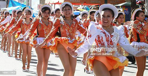 Participants dancing the 'Caporal upon entering the folk festival of Jesus of the Great Power that generates economic movement of 53 million and...