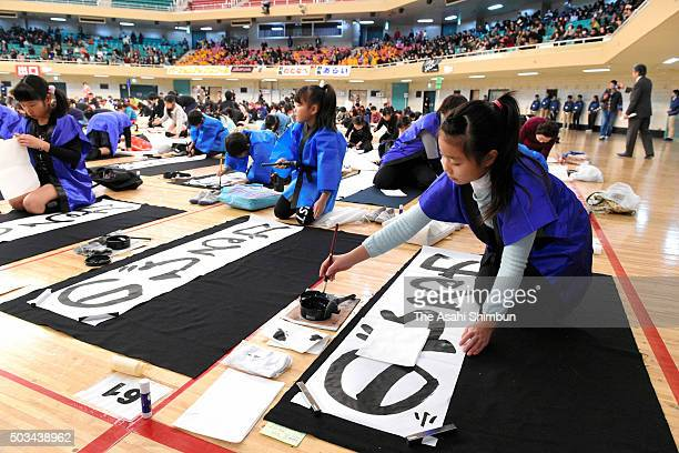 Participants work on Kakizome the first calligraphy writing of the new year during the annual new year's calligraphy contest on January 5 2016 in...