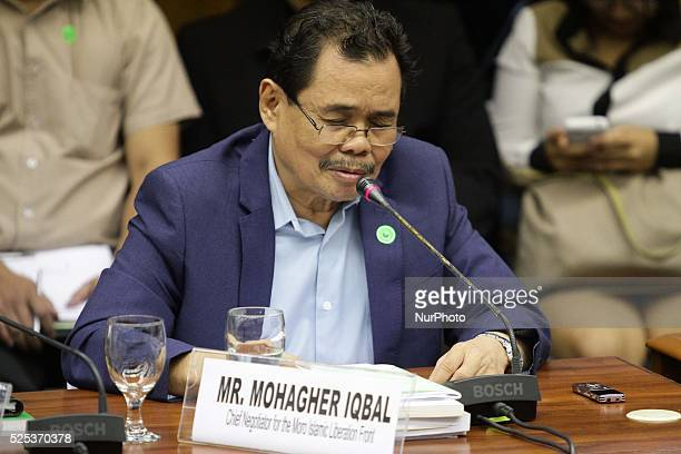pasay muslim 2016-09-15 동영상 보기 the independent online mr duterte's  abducted and murdered other muslim men and buried them in a quarry edgar matobato, a former militia member, at a hearing on the extrajudicial killings at the philippine senate in pasay.