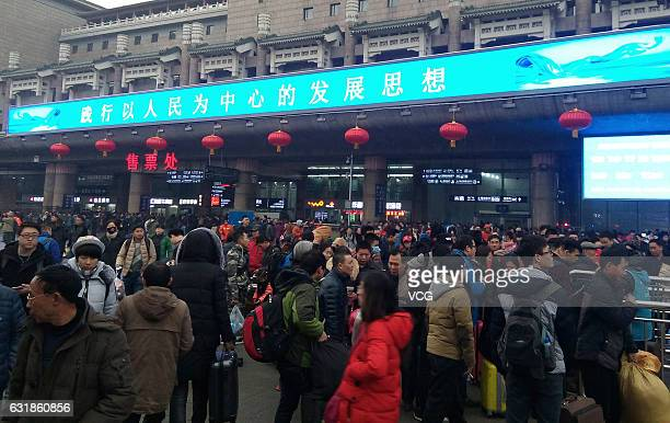 Passengers crowd at the square of Beijing West Railway Station during Spring Festival travel rush On January 16 2017 in Beijing China The Spring...